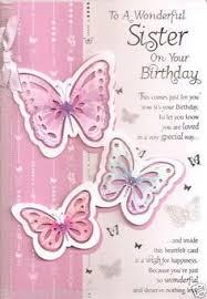 card invitation design ideas happy birthday sister quality