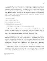 buddhist principles on social relationship
