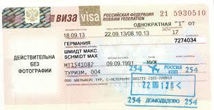 russian visa information liden u0026 denz