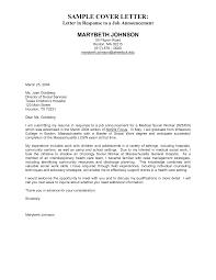 Sample Email Resume Cover Letter Sample Cover Letter For Hospital Job Phillywordlive Com
