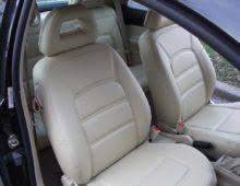 housse si e auto housses de siège pour volkswagen beetle seat styler fr