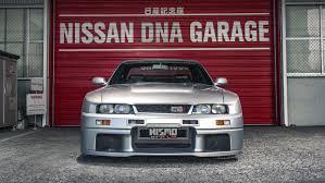 Nissan Gtr R33 - nissan skyline gt r r33 nismo lm road going version premium 1995