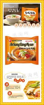 poign馥 de meuble cuisine inox poign馥 de meuble de cuisine ikea 100 images poign馥cuisine