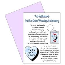 buy husband 20th wedding anniversary card with removable keyring