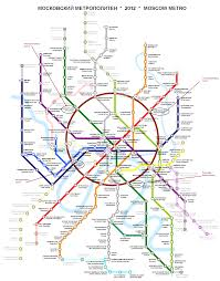 Moscow On Map Russir 2012 How To Get To Yaroslavsky Railway Station