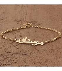 Arabic Name Necklace Arabic Name Necklace In Sterling Silver
