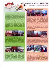 An Essay on Lal Bahadur Shastri AllIndiaRoundUp