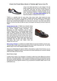 buy boots pakistan mens boots in pakistan by tsmco issuu