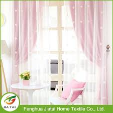 Kevlar Curtains New Curtain Models New Curtain Models Suppliers And Manufacturers