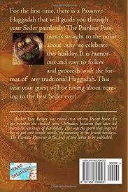 reform passover haggadah the painless passover a passover seder haggadah benger