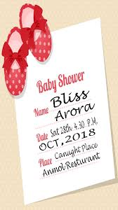 baby shower invitation maker android apps on google play