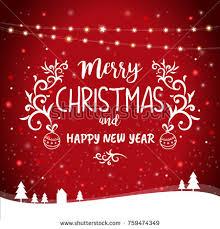 happy new year happy holidays merry stock vector 233954494