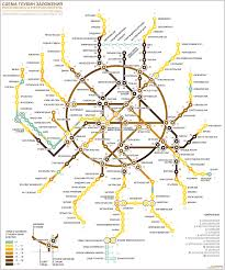 Shenzhen Metro Map In English by Moscow Metrobits Org
