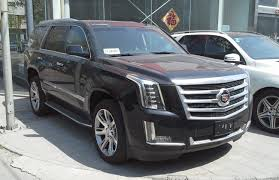 cadillac escalade wiki file cadillac escalade iv 01 china 2015 04 14 jpg wikimedia commons
