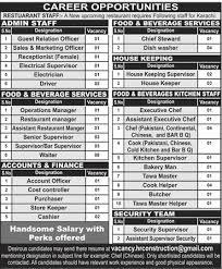 journalists jobs in pakistan airport security various department jobs available in restaurant karachi jobs in