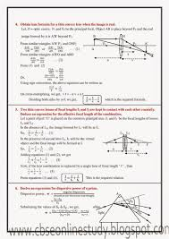 optics ray optics and wave optics important derivations
