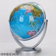 china world globe gifts china world globe gifts shopping guide at