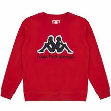 brand new gosha rubchinskiy red crewneck sweatshirt size m xl s s