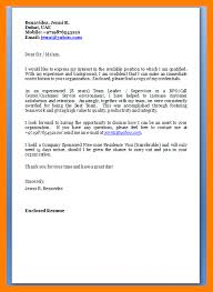 Job Apply Resume by 9 Email To Job Application Resumes Great