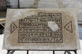 the history blog ancient