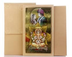 hindu wedding cards online hindu wedding cards design in antique golden brown colour