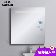 Kohler Bathroom Mirrors by Usd 678 69 Kohler Bathroom Cabinet Bathroom Mirror Yin Yue