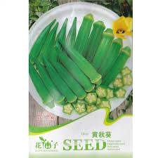 cheap seed packets popular seed packets vegetable buy cheap seed packets vegetable