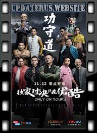 film gratis sub indo nonton film streaming gong shou dao 2017 subtitle indonesia