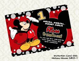 mickey mouse birthday party free printable 1st mickey mouse birthday invitations drevio