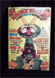 80s Kids Halloween Costumes Kooky Spooks Halloween Costumes Blow Head Gear