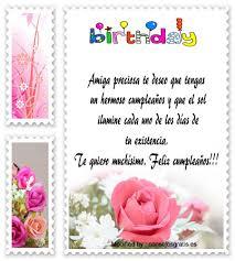 imagenes para una amiga x su cumpleaños saludos de cumpleaños para una amiga textos de cumpleaños