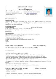 Bank Job Resume by 18 Resume Objective For Bank Job Lvn Resume Example Free Resume