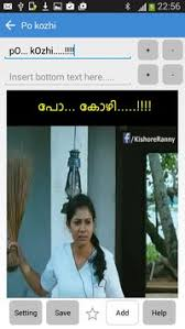 Meme Maker App Free - malayalam meme maker apk download free entertainment app for
