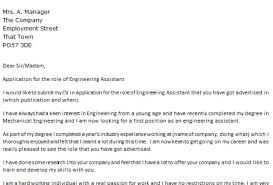 utility engineer cover letter