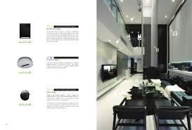 wulian smart home catalog 2014