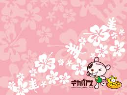 Cute Wallpaper by Desktop Wallpaper Cute Wallpapersafari