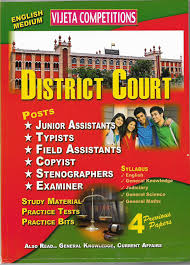 supreme court of india personal asstt jr court asstt steno jr
