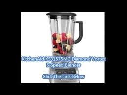 Kitchenaid Blender by Kitchenaid Blender Kitchenaid Khb2561 Kitchenaid Ksb1575mc