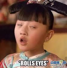 Rolls Eyes Meme - rolls eyes