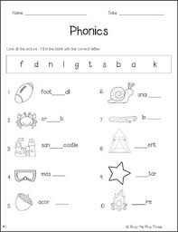 phonics worksheet pack phonograms kindergarten u0026 first grade tpt