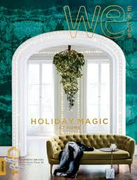 request a free west elm catalog