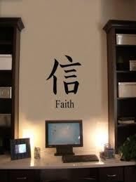 wedding quotes japanese 7 best konji for wedding quilt images on symbols