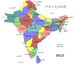 map asia south asia local india map maps of india