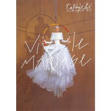 galerie lafayette mariage affiches galeries lafayette mariage wedding planner mariages
