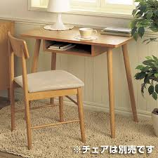Small Wood Writing Desk Livingut Rakuten Global Market Desk Desk Retro Kalum