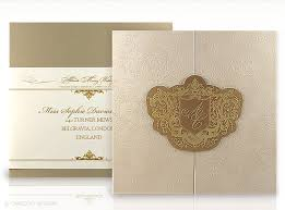 luxury wedding invitations carciofi design luxury wedding invitations custom couture