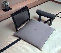 Back And Seat Cushion Zabuton Wikipedia