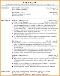 sle resume exles resume personal letter personal statement job application resume