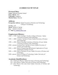 Physics Resume Resume Template For 15 Year Old One Page Resumes When To Use 18