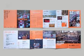 text layout programming guide weiwuying program guide on behance gd pinterest programming
